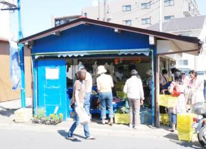 宮前直売所(野川)
