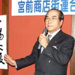 2013-4-1小泉さん