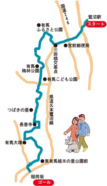 2011-4宮前区地図