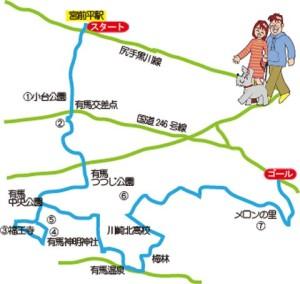 2011-7散歩(宮前区)