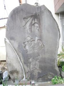 2012-4宮前区等覚院