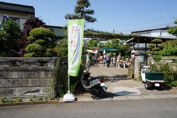 花の停留所