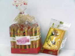 洋菓子店マカデミア