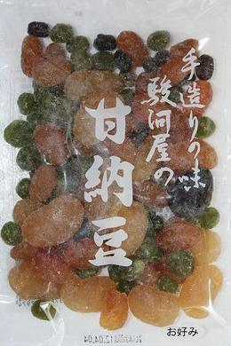 駿河屋製菓有限会社