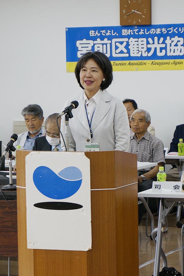 宮前区観光協会-平成28年度総会