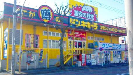 宮前区観光協会-情報連携-川崎純情小町☆