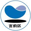 20180607-miyamaku